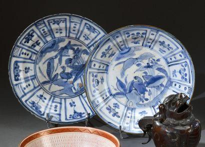 JAPON, Arita - Période EDO (1603-1868)  Deux...