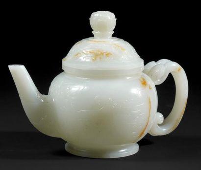 Époque QIANLONG (1736 - 1795)