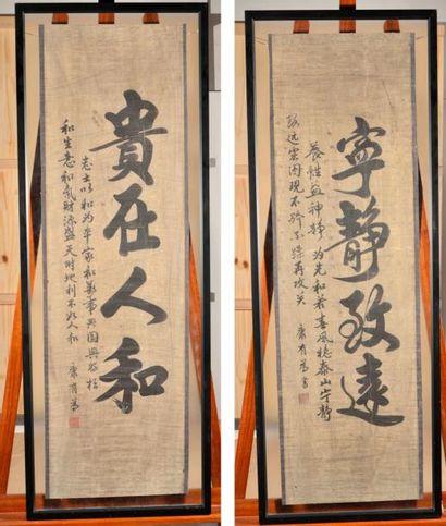 """CHINE, XXe siècle Paire de calligraphies sur papier, représentant """" Gui zai ren..."""