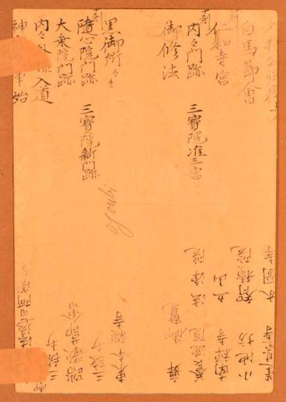 Une aquarelle représentant des raisins Japon, début du XXe siècle H. 18,5 cm L....