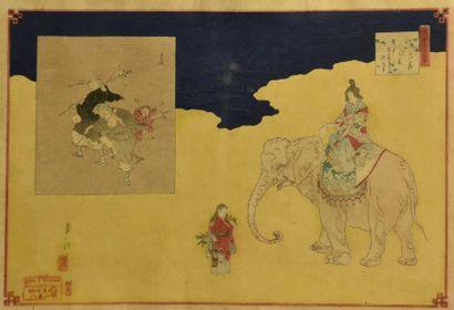 GEKKO, fin du XIXe siècle  Trois estampes...