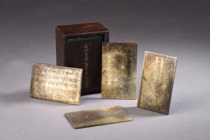 CHINE - XVIIIe siècle Quatre plaques rectanguaires...