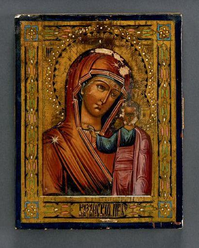 Vierge de KAZAN Peinture sur bois. Russie,...