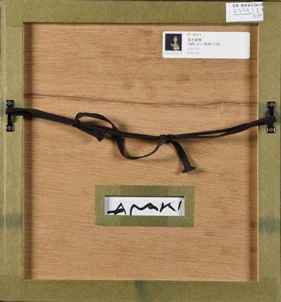 Nobuyoshi ARAKI (Né en 1940) Nu bondagé Polaroid, signé au dos et portant une étiquette...