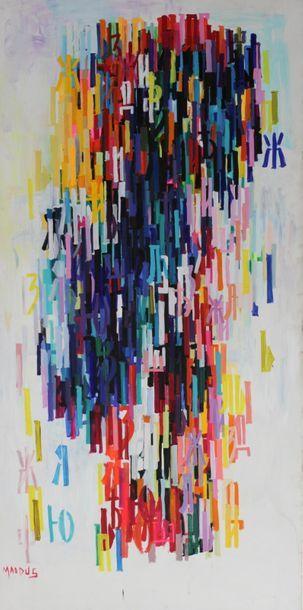 Mira MAODUS (née en 1942) Composition sans...