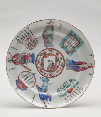 Small PLATE in polychrome enamelled porcelain...