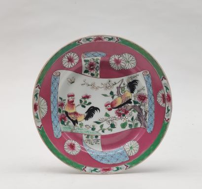 PLATE in polychrome enameled porcelain with...