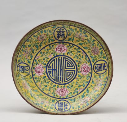 CUP in polychrome enamelled metal with floral...