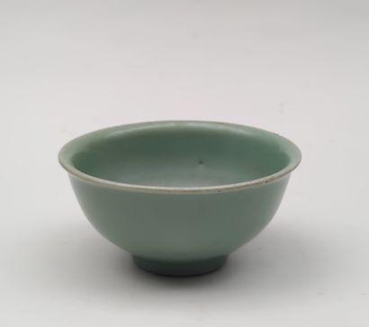 Glazed stoneware celadon bowl, China, with...