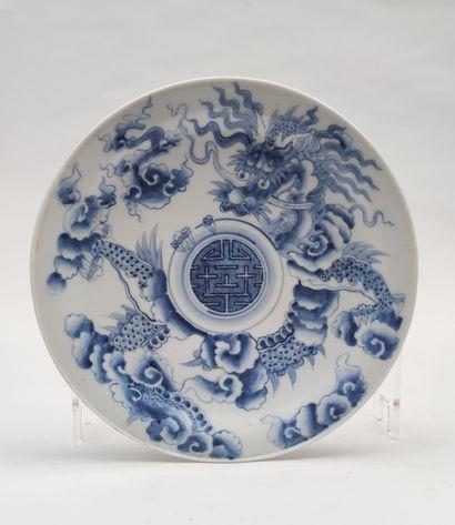 Porcelain PLATE with blue monochrome decoration...