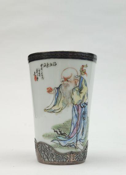 Porcelain Mug, with silver metal frame,...