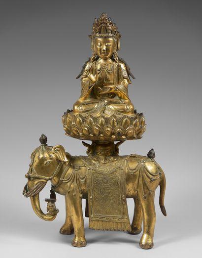CHINE - Epoque MING (1368 - 1644), XVIIeme...
