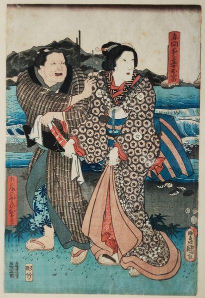LOT de trois ESTAMPES du JAPON, une d'après...