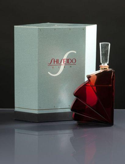 Shiseido - (1991)