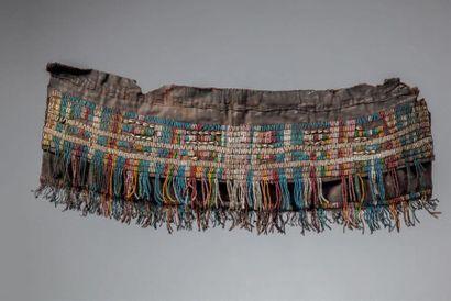 TIGANIA, Tanzanie. Jupe en tissu avec décor...