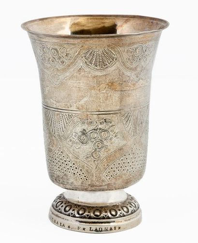 Large Regency style timbale in chased silver decorated with flowers and shells Hallmarks...
