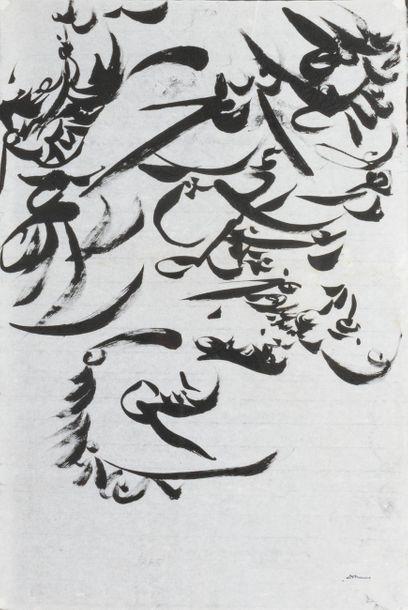 Christian DOTREMONT (1922-1979) Logogramme...