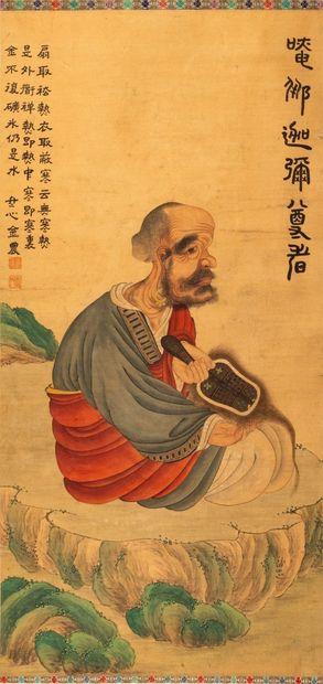Chine, période Qing (1644-1912) Rouleau peint...
