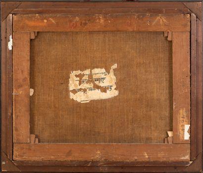 École italienne, XVIIe siècle Scène de bataille Huile sur toile 59 x 71,5 cm (accidents...
