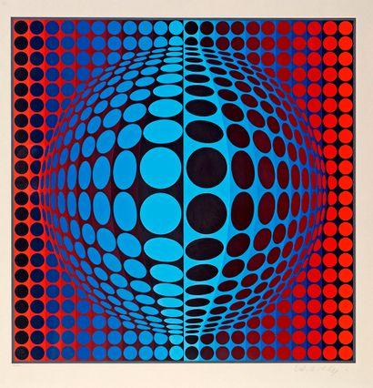 Victor VASARELY (1906-1997) Composition cinétique...