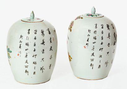 Chine, XIXe siècle Paire de potiches couvertes en porcelaine à décor en émaux Qianjiang...