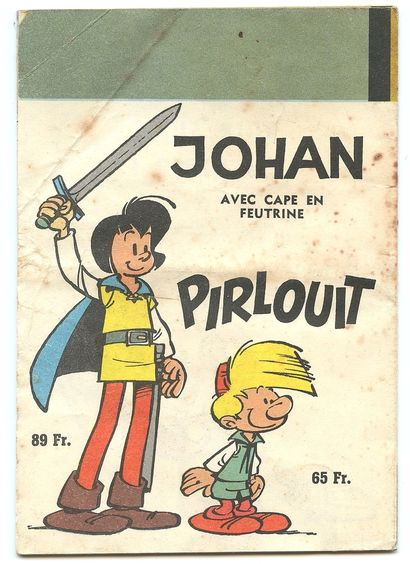 Dupuis : Catalogue latex de 1964. Dépliant des poupées en latex en 8 volets avec...
