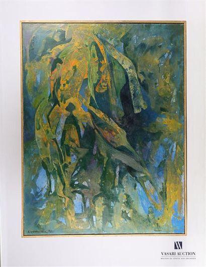 WEMAERE Pierre (1913-2010) A l'ombre Huile...