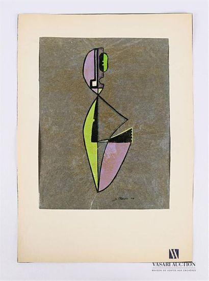 PICHETTE James (1920-1996) Composition abstraite...