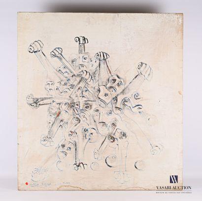 REJAS Pablo (XXème siècle)  Composition à...