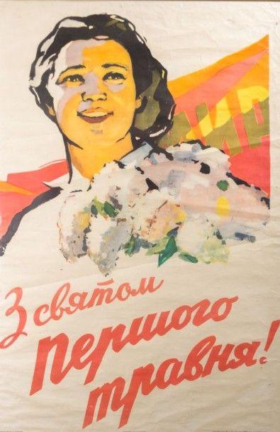 Affiche Russe  Femme épanouie - 85,5 x 56...