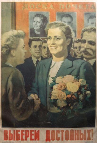 Affiche Russe  Remise des diplômes  82 x...