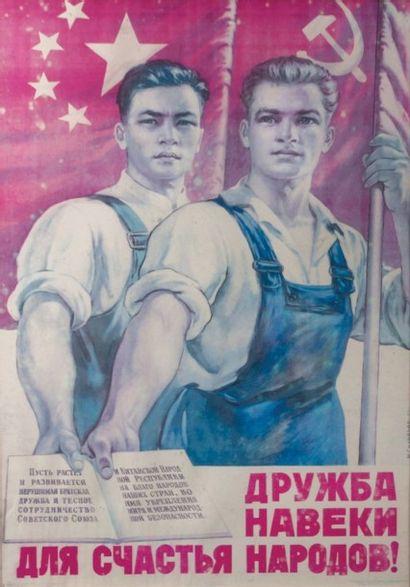 Affiche Russe  Il faut que l'amitié solide...