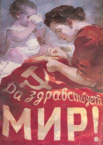 Affiche russe  Bonjour le Monde  59,5 x 39...