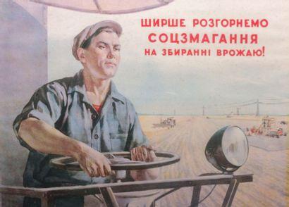 Affiche russe  Soyez plus motivés dans la...