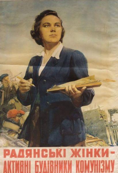 Affiche Russe  Femme architecte  84 x 61,5...