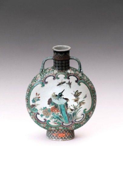 CHINE  Vase gourde en porcelaine blanche...