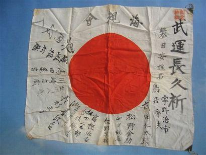 Foulard de Pilote Japonais,  Drapeau national...