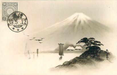 3 CARTES POSTALES JAPON : Cartes Postales...