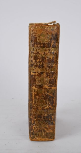 MONCHABLON. Dictionnaire abrégé d'antiquités....