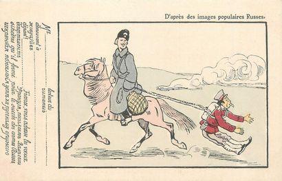 10 CARTES POSTALES CROIX ROUGE : Le Sou de...