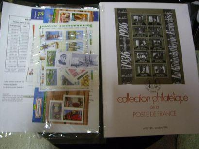 PHILATELIE: France Moderne (nouveaux francs...