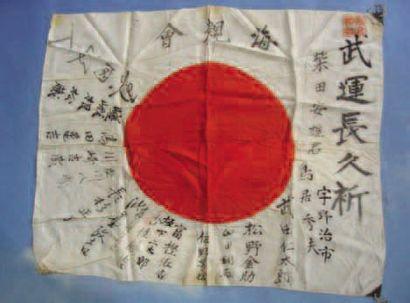 1 OBJET : Foulard de Pilote Japonais, Drapeau...