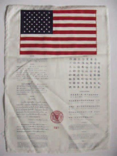 1 OBJET : Blood Chit 1967 Vietnam. Pour les...