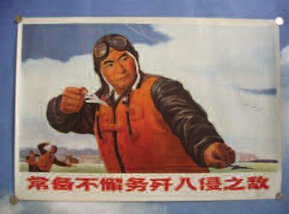 1 AFFICHE : Pilotes Chinois. Affiche de propagande...