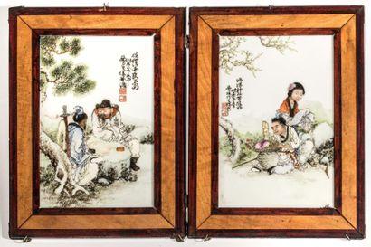 CHINE. XIXème siècle Deux paires de plaques...