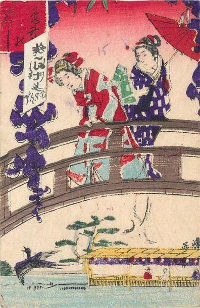 115 CARTES POSTALES ASIE : Chine-70cp, Japon-32cp & Divers Pays-13cp. Villes, qqs...