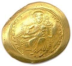 CONSTANTIN X DUCAS 25 décembre 1059 - 21...