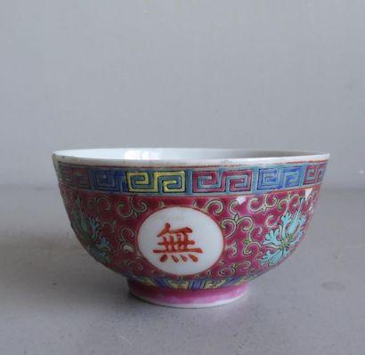 CHINE Bol sur talon en porcelaine à décor...