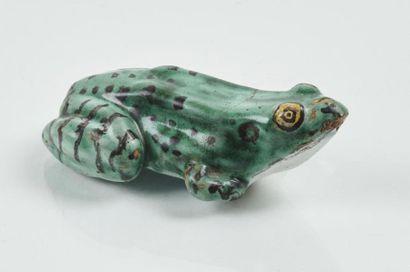 BRUXELLES Secouette en forme de grenouille...