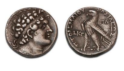 KINGDOM OF EGYPT Ptolemy VI (180-145 BC) Tetradrachma. Alexandria. Diademic bust...